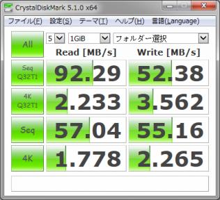 LS210DC_LAN_DESK.png