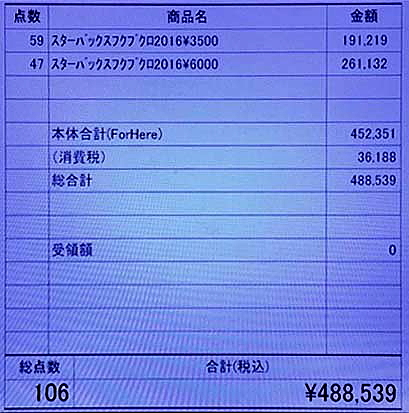 00100_20160112052212f9b.jpg