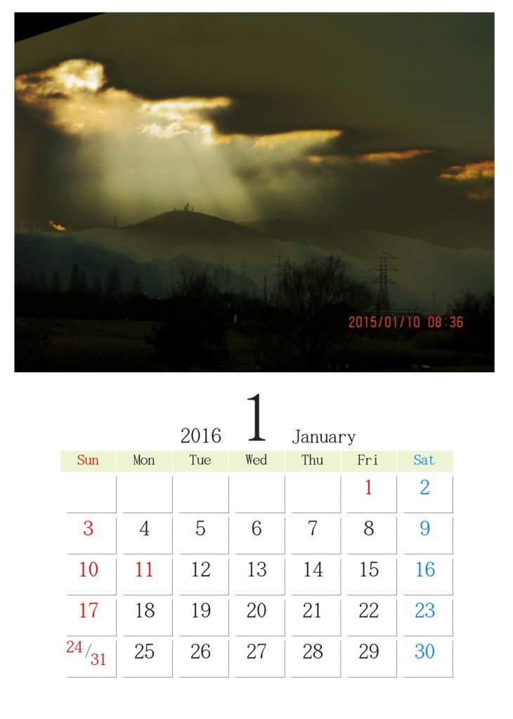 2016_011.jpg