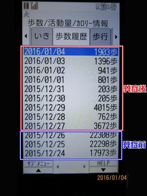 2IMG_3705.jpg
