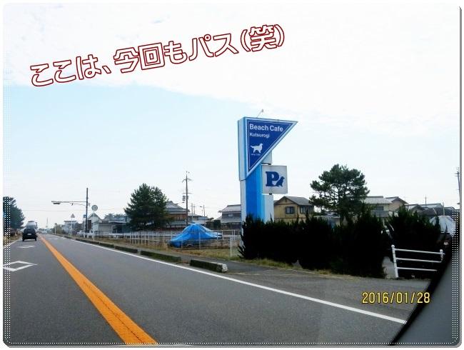 2IMG_4059.jpg