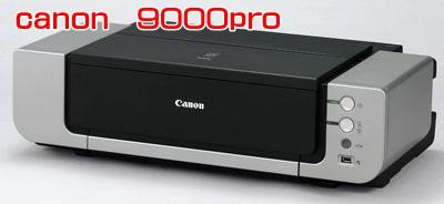 Pro900012.jpg