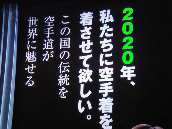 DSC00885_20151216091930f63.jpg