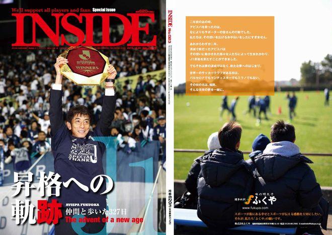 160120_inside.jpg