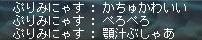 Maple151215_232520 (2)