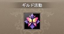 Maple160122_091806 (2)