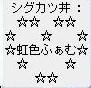Maple160116_204016 (3)