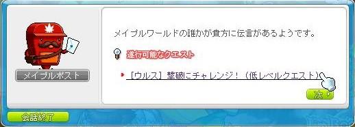 Maple160129_162847 (2)