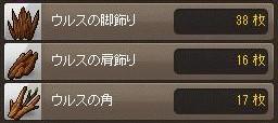 Maple160212_112009 (2)