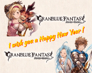 I wish you a Happy New Year !