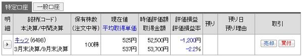 2015-12-15k.jpg