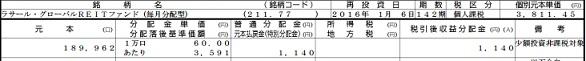 2016-01-06ST.jpg