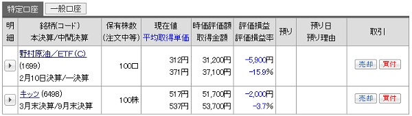 2016-01-13k.jpg
