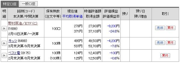 2016-01-20k.jpg