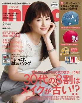 cover_003_201602_ll.jpg
