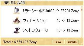 無題740
