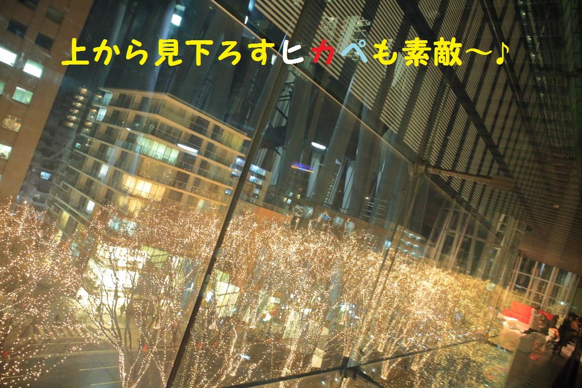 10_201512210120542b2.jpg
