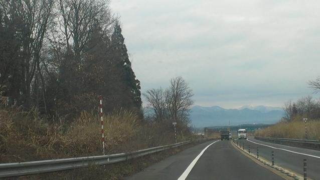 2015-12-23_09-49-55.jpg