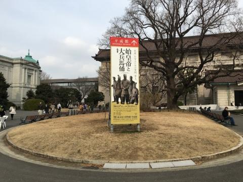 2016-02-06_12-48-12.jpg