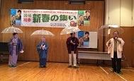 貝取・豊ヶ岡後援会新年の集い(白波~3)