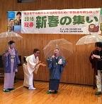 貝取・豊ヶ岡後援会新年の集い(白波~2)