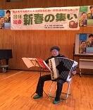貝取・豊ヶ岡後援会新年の集い(新井幸子さん)