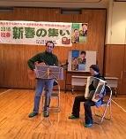 貝取・豊ヶ岡後援会新年の集い(歌う会1)