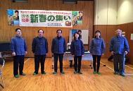 貝取・豊ヶ岡後援会新年の集い(演奏1)