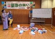 貝取・豊ヶ岡後援会新年の集い(ビンゴ)