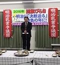 明治乳業(金井弁護士)
