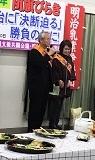 明治乳業(JAL争議団)
