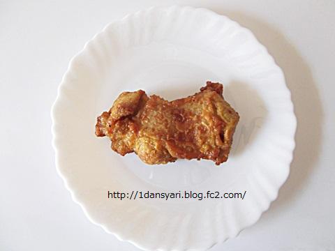 やみつき鶏 香味カレー