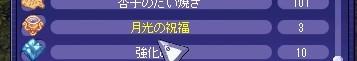 TWCI_2016_1_30_18_28_38.jpg