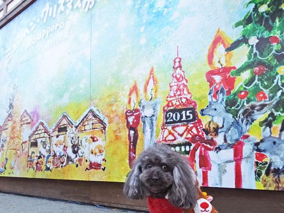 201511213クリスマス市06