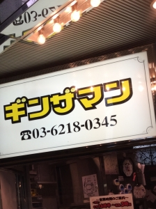 20160116125115ece.jpg