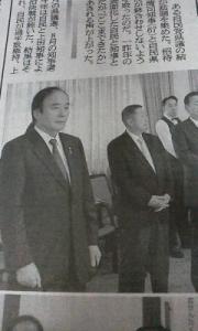 151223_埼玉県議会