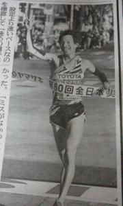 160103_ニューイヤー駅伝