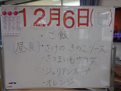 DSCF3861_R.jpg