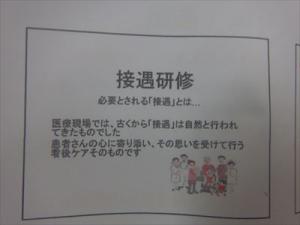 DSCF3960_R.jpg