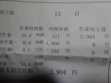mini_DSC03159.jpg