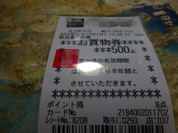 mini_DSC03191.jpg