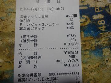 mini_DSC03213.jpg
