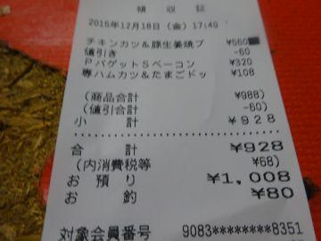 mini_DSC03251.jpg