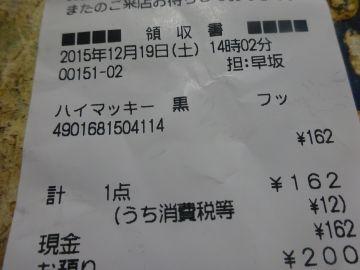 mini_DSC03258.jpg