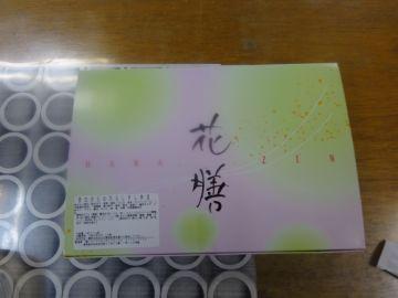 mini_DSC03304.jpg