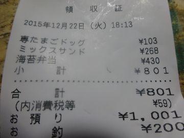 mini_DSC03311.jpg