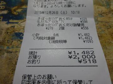 mini_DSC03355.jpg