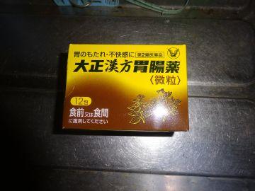 mini_DSC03380.jpg