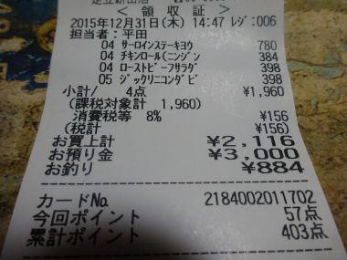 mini_DSC03396.jpg