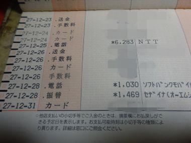 mini_DSC03485.jpg